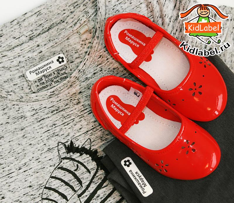 Стикеры для обуви - Ножки - фото 2