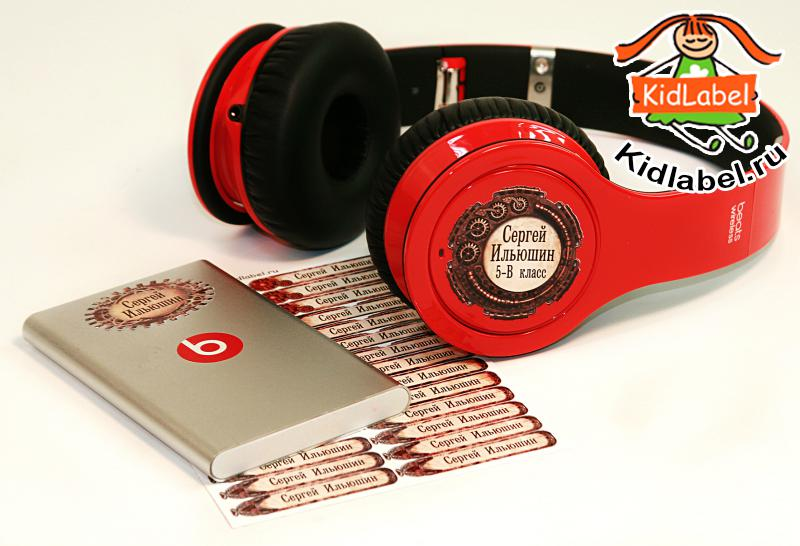 Стикеры Kidlabel Freestyle Механизмы