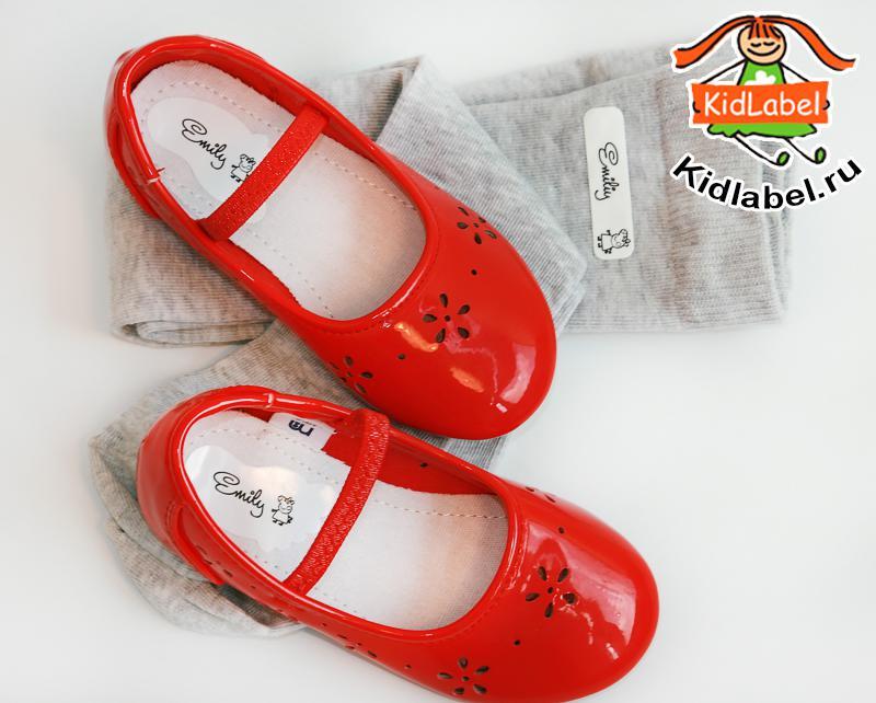 Стикеры для обуви - Ножки - фото 7