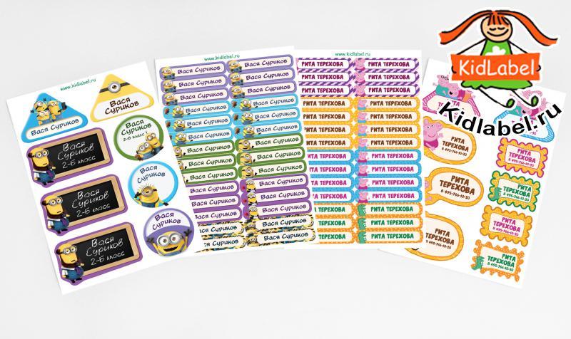 Стикеры для предметов FreeStyle - фото 8