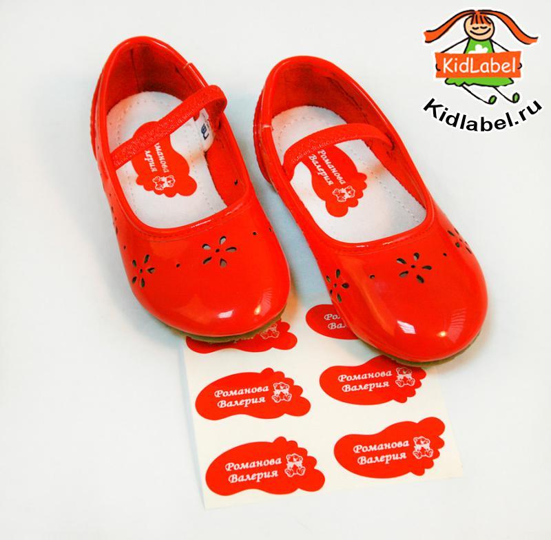 Стикеры для обуви - Ножки - фото 1