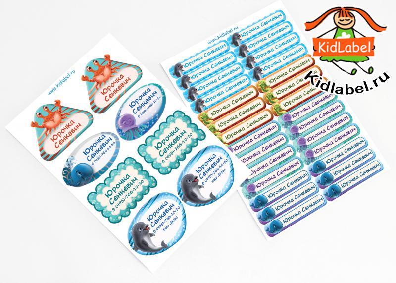 Стикеры для предметов FreeStyle - фото 22