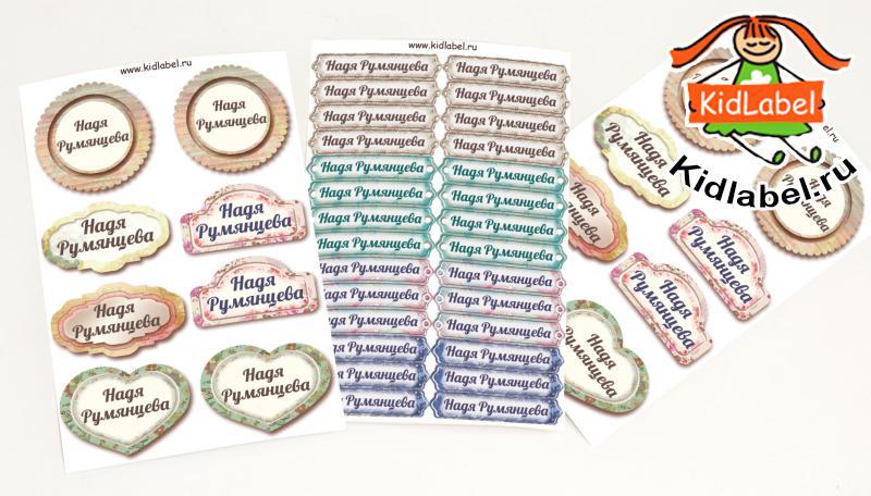 Стикеры для предметов FreeStyle - фото 11