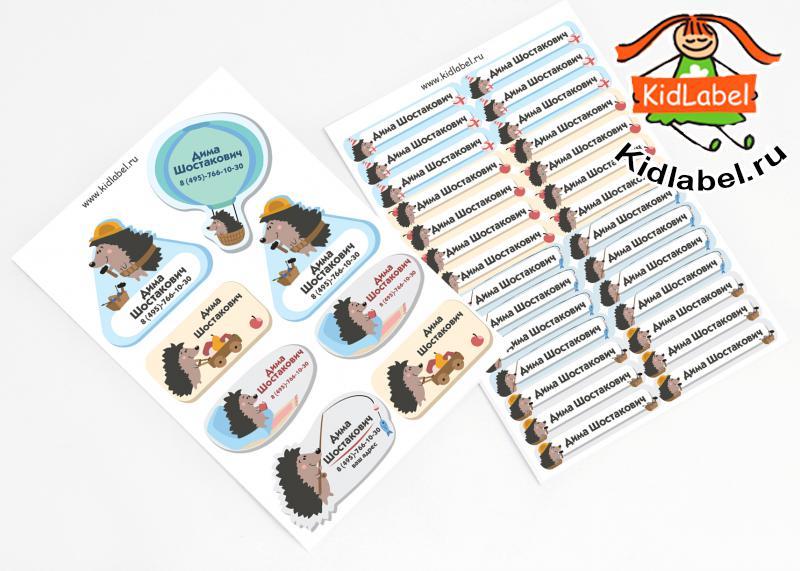 Стикеры для предметов FreeStyle - фото 24