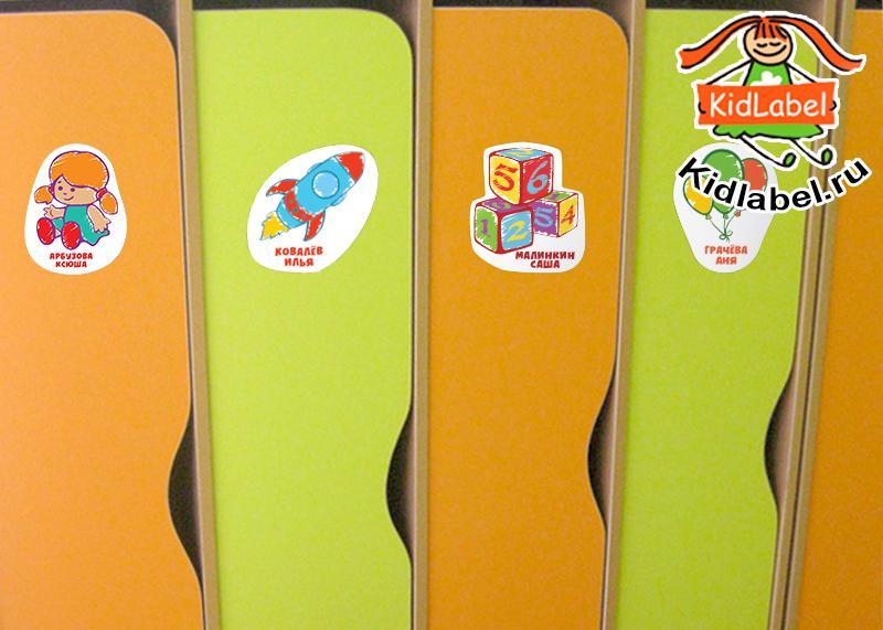 Наклейки на шкафчики - фото 1