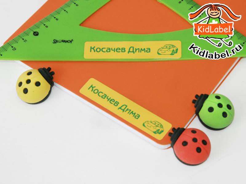 Стикеры для предметов Stickers - фото 8
