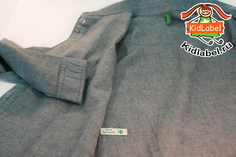 Пришивные этикетки для детской одежды НЕЙЛОН - фото 10