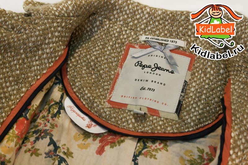 Пришивные этикетки для детской одежды НЕЙЛОН - фото 7