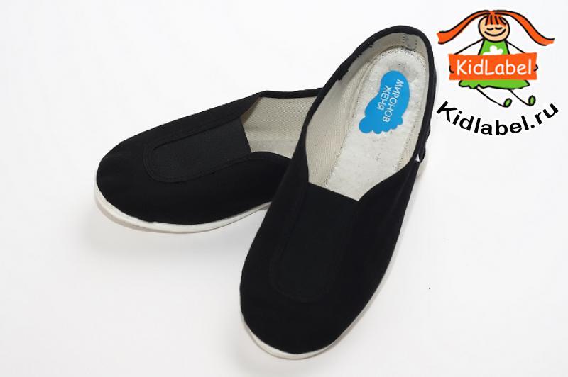 Стикеры для обуви - Ножки - фото 4