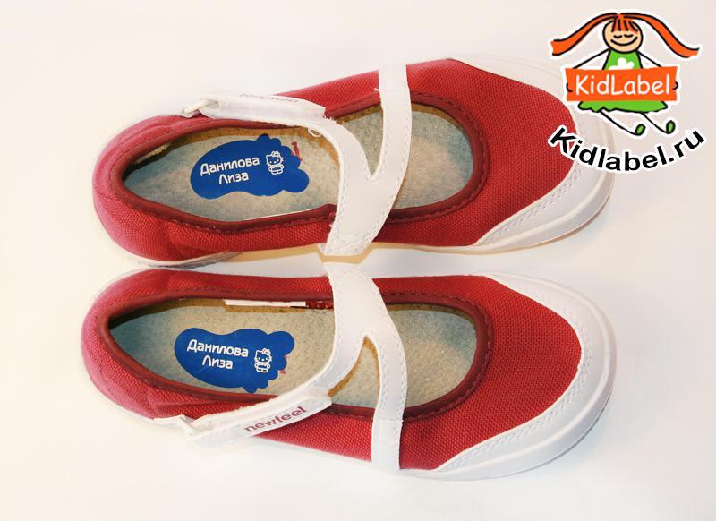 Стикеры для обуви - Ножки - фото 10