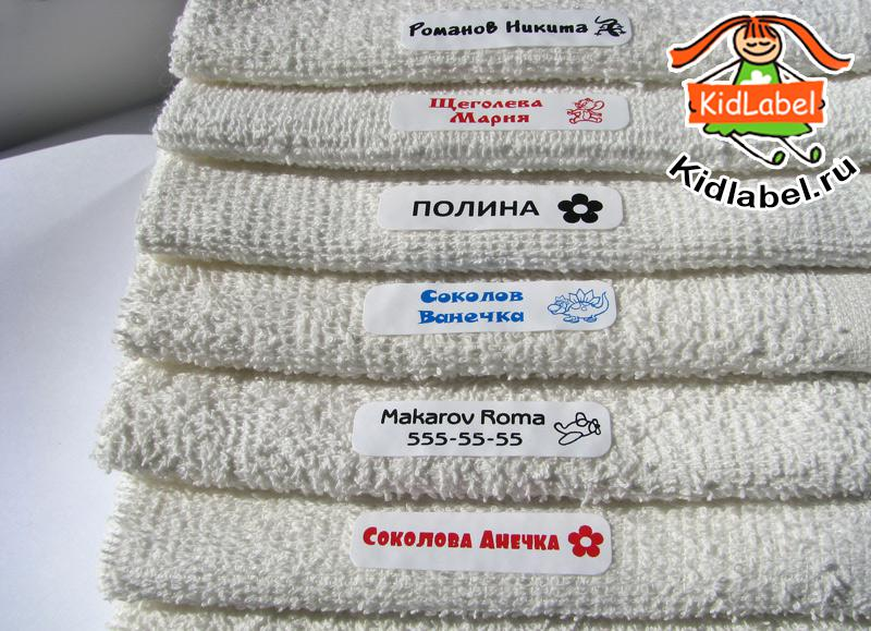 Именные стикеры для одежды термоклеющиеся - фото 26