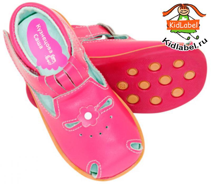 Стикеры для обуви - Ножки - фото 9