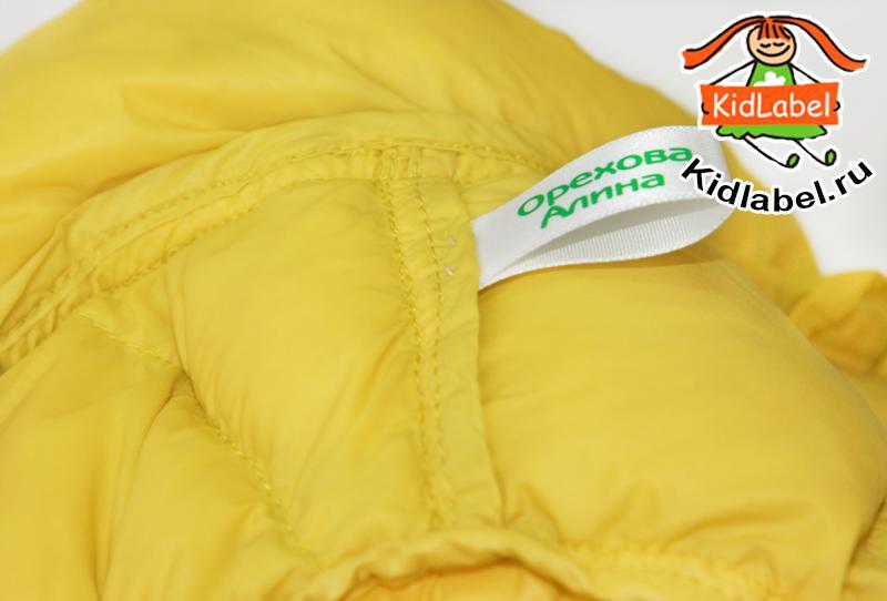 Пришивные этикетки для детской одежды САТИН - фото 12