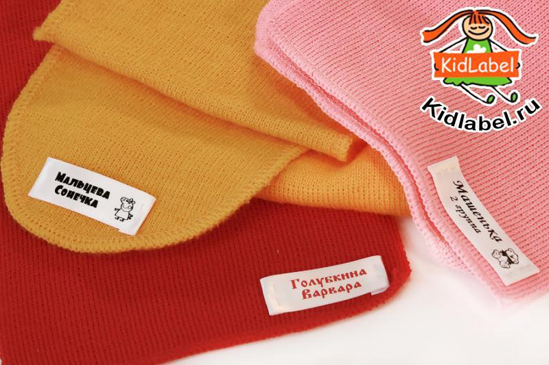 Пришивные этикетки для детской одежды САТИН - фото 8