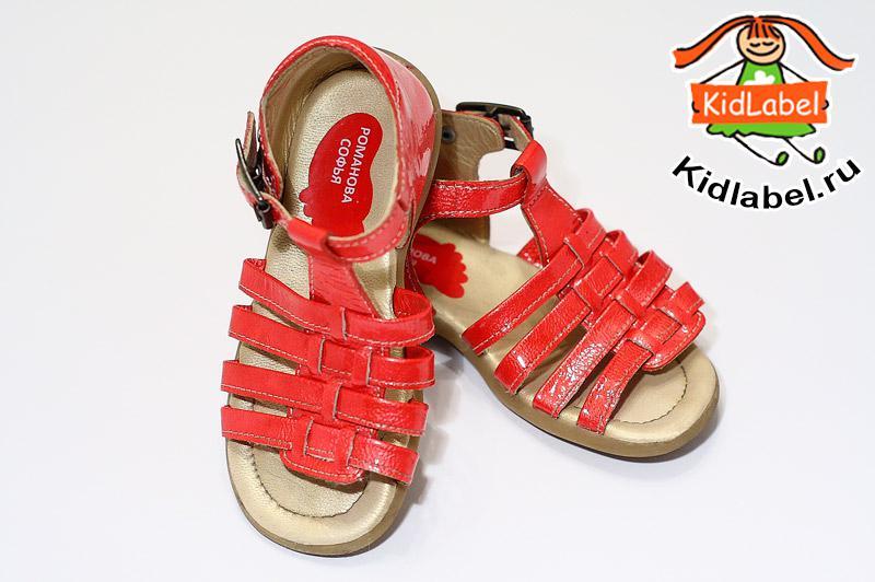 Стикеры для обуви - Ножки - фото 6
