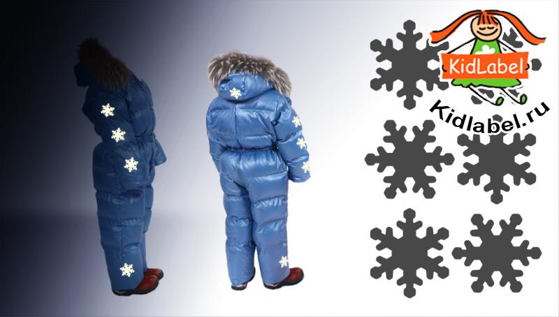 Светоотражающие бликеры термостикеры снежинки