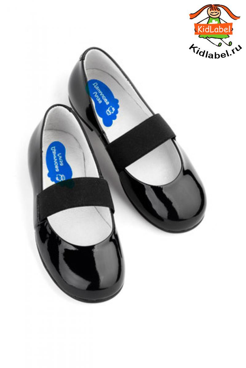 Стикеры для обуви - Ножки - фото 11
