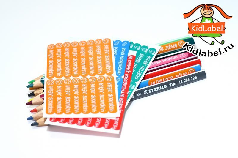 Стикеры для предметов Slims - фото 13