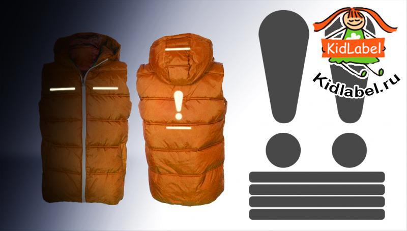 Стикеры для одежды светоотражающие (термоклеющиеся) - фото 5