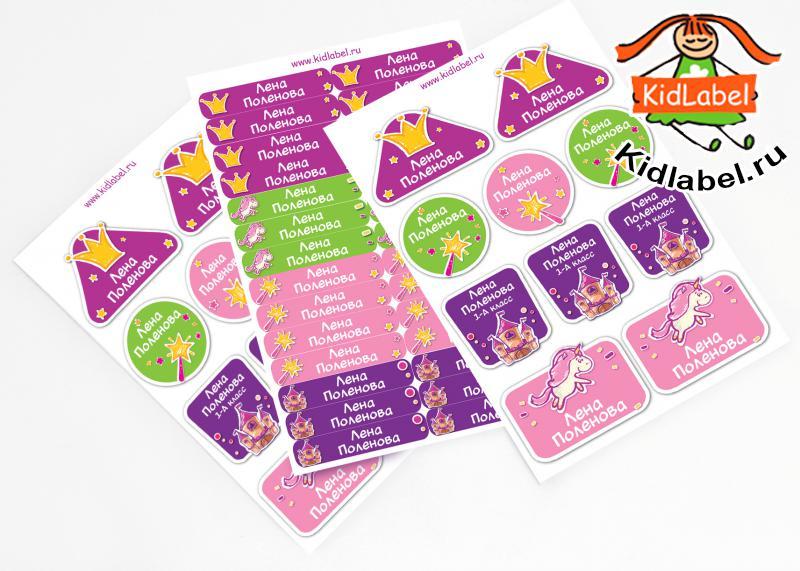 Стикеры для предметов FreeStyle - фото 4