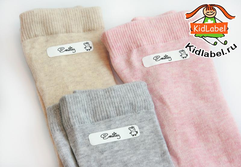 Именные стикеры для одежды термоклеющиеся - фото 1