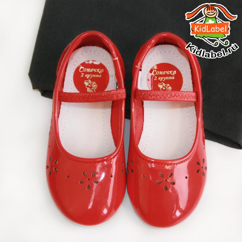 Стикеры для обуви круглые - фото 7