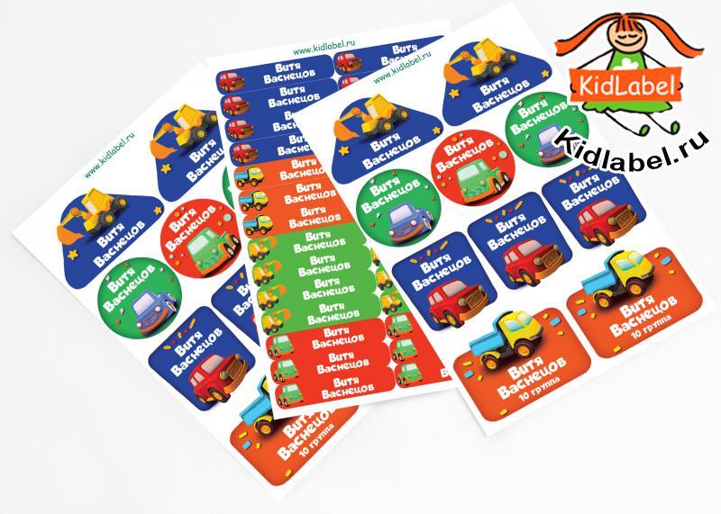 Стикеры для предметов FreeStyle - фото 2