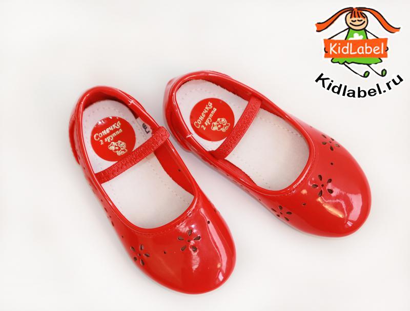 Стикеры для обуви круглые - фото 6