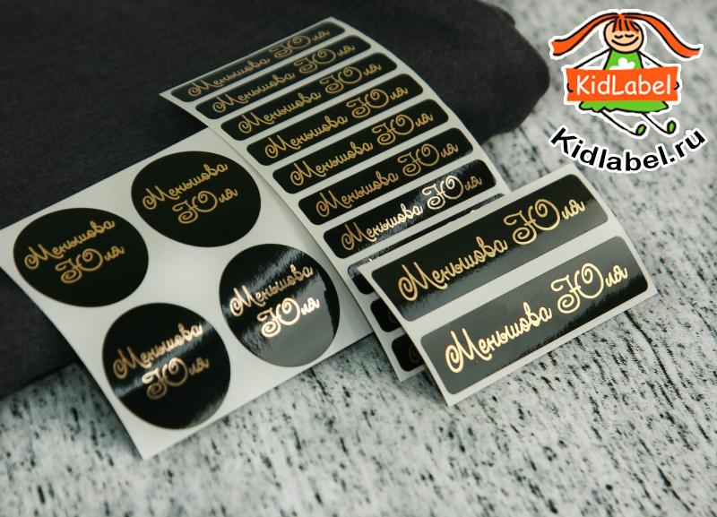 Стикеры для предметов Slims - фото 5