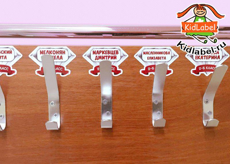 Наклейки для школьной раздевалки - фото 4
