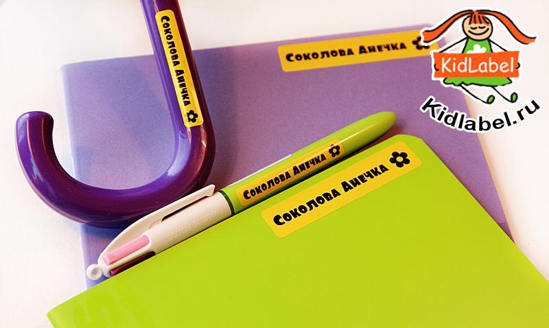 Стикеры для предметов Stickers - фото 1