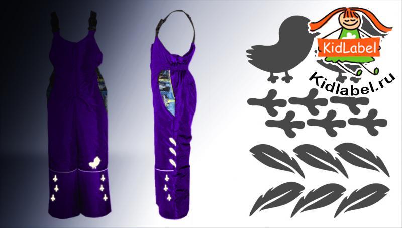Стикеры для одежды светоотражающие (термоклеющиеся) - фото 13