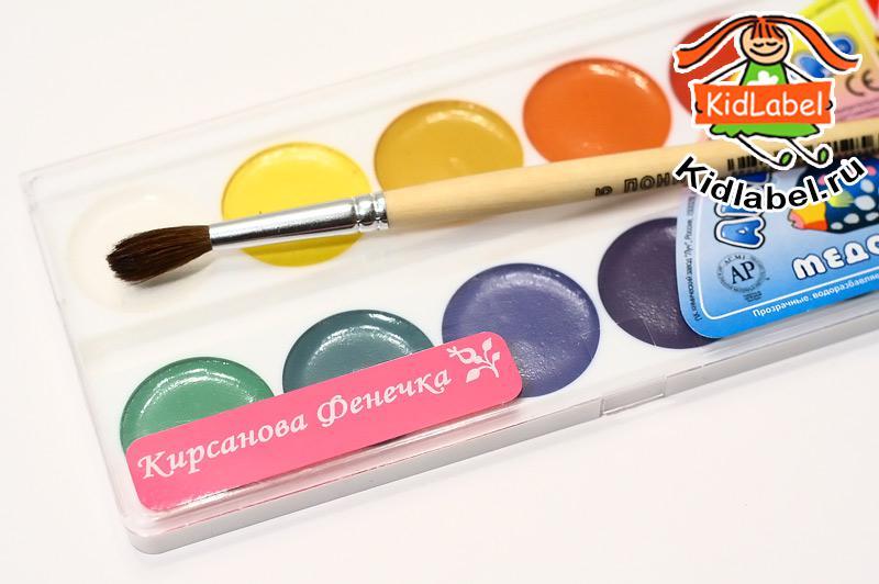 Стикеры для предметов Stickers - фото 7