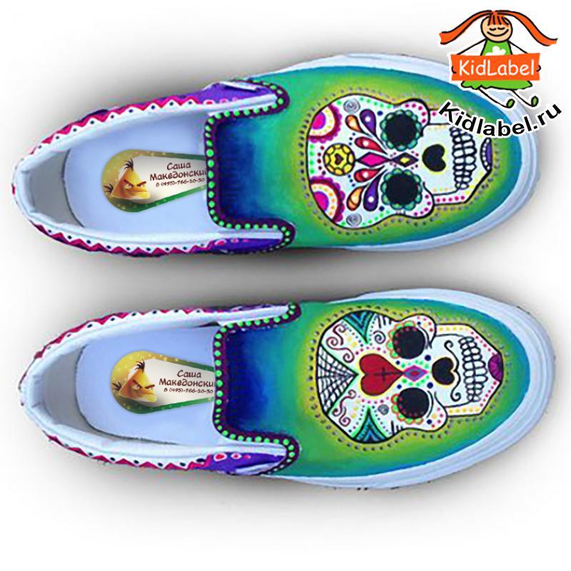 Маркировка детской обуви