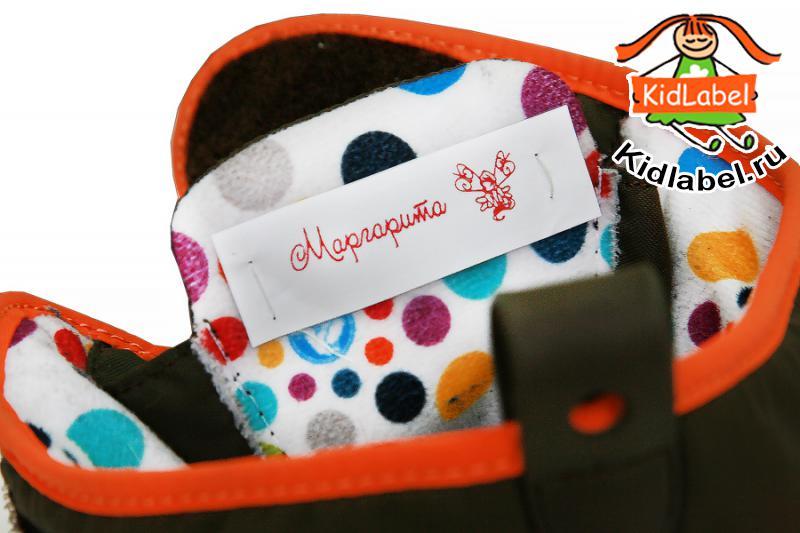 Пришивные этикетки для детской одежды НЕЙЛОН - фото 1