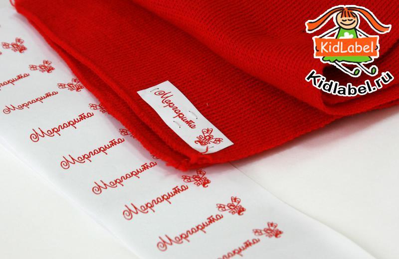 Пришивные этикетки для детской одежды НЕЙЛОН - фото 8
