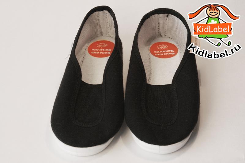 Стикеры для обуви круглые - фото 3