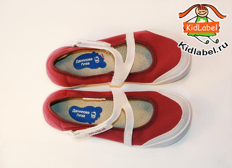 Стикеры для обуви круглые - фото 5