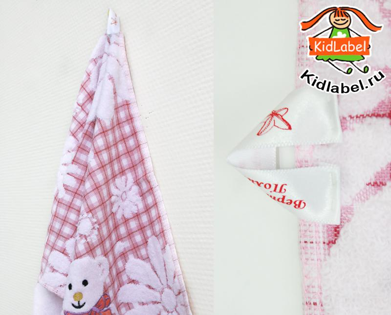 Пришивные этикетки для детской одежды САТИН - фото 6