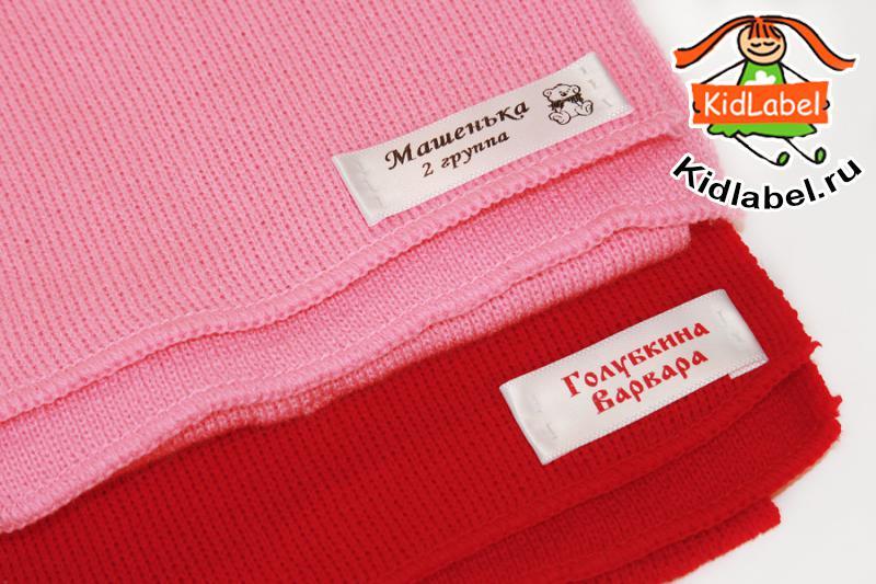 Пришивные этикетки для детской одежды САТИН - фото 7