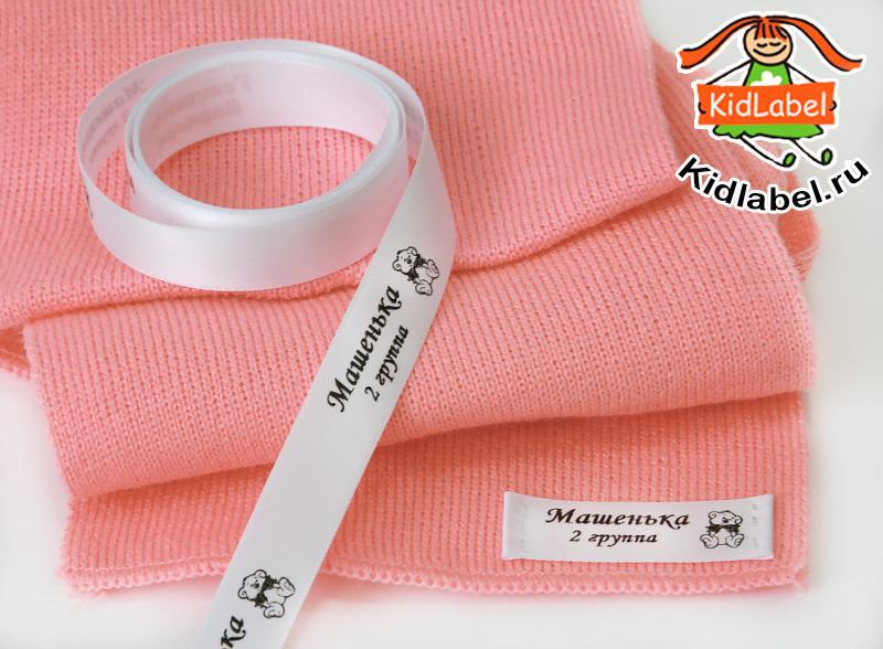 Пришивные этикетки для детской одежды САТИН - фото 2