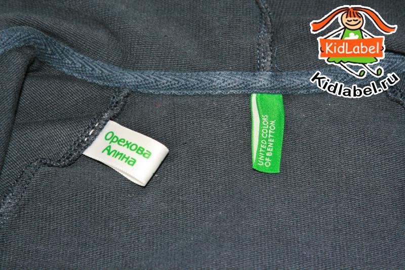 Пришивные этикетки для детской одежды САТИН - фото 9
