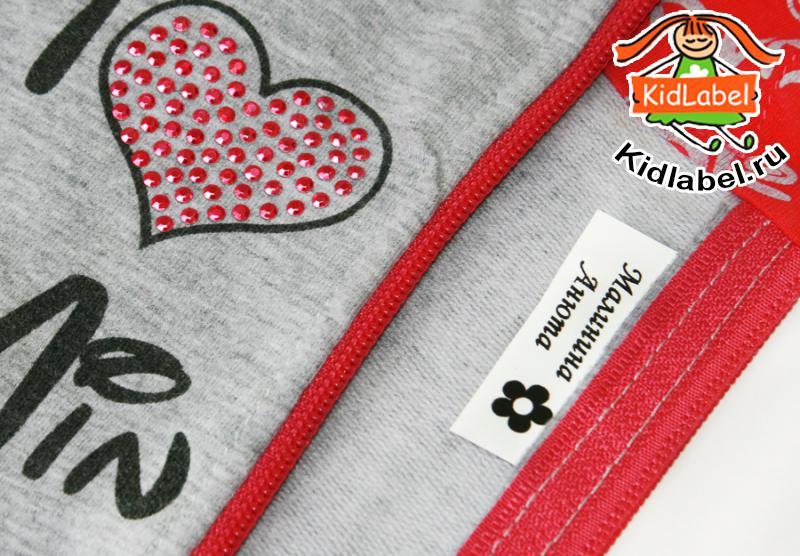 Пришивные этикетки для детской одежды НЕЙЛОН - фото 4