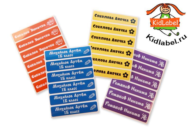 Стикеры для предметов Stickers - фото 4