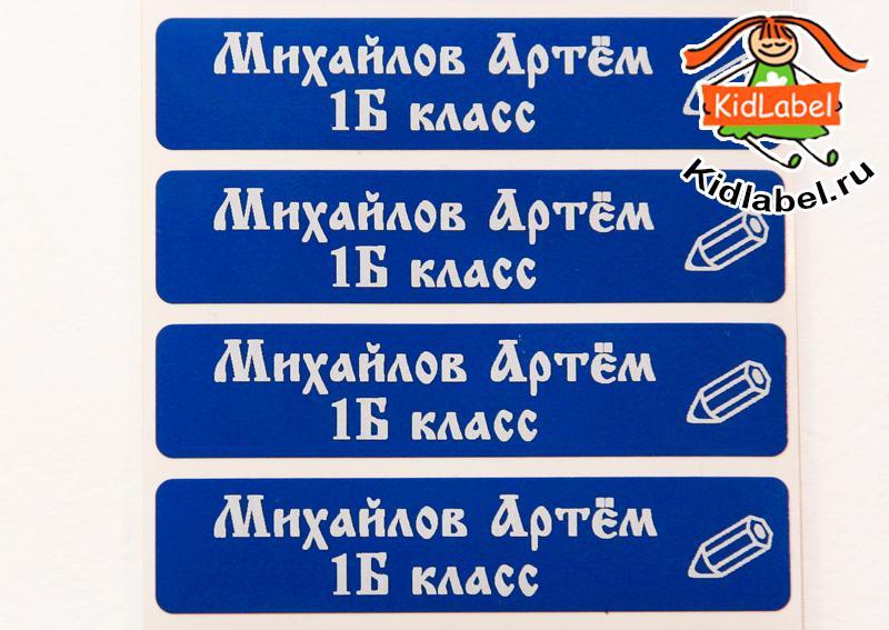 Стикеры для предметов Stickers - фото 3
