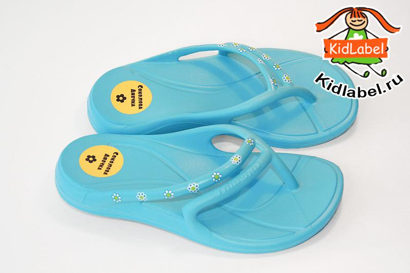 Стикеры для обуви круглые - фото 1