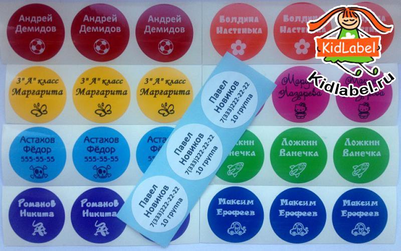 Стикеры для предметов круглые - фото 3